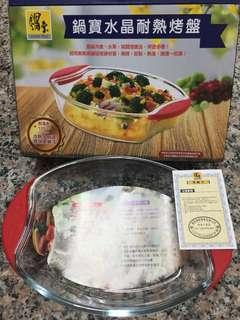 🚚 鍋寶 水晶耐熱烤盤(台中可面交)