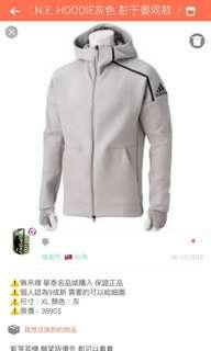 🚚 Z.N.E addidas 彭于晏同款外套