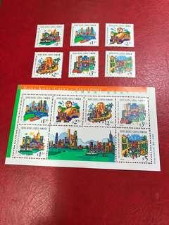 香港和新加坡,發行的郵票、小型張。共售30