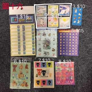 Sanrio 絶版 貼紙 (Holly's bear, the runabouts, choccocat, petapetapeppy, 貓頭鷹, winkipinki, 肉桂狗, gimme five)