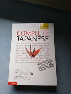 Japanese Language book