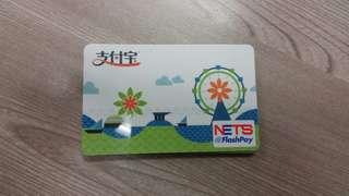 Nets flashpay card