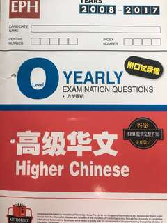 🚚 olevel higher chinese TYS