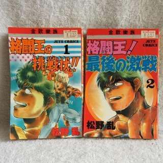 comics 013
