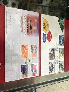 香港交通工具,國慶50周年纪念封。2個共售: