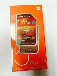 全新未拆 紅米5 Plus 高配版 (6GB Ram 64GB Rom) 金色行貨 有單 一年保養