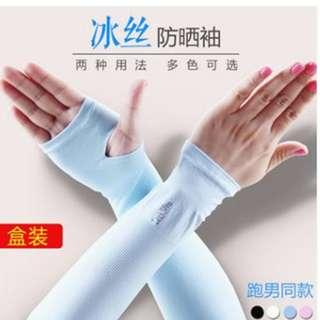 戶外運動 夏季 冰絲袖套 男女適用 防紫外線 防曬 防晒 袖套 開車/騎車 爬山運