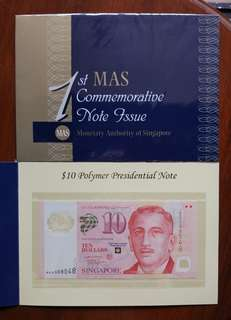 Sg $10 1st MAS Commerative nice number 008548