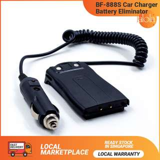 Walkie Talkie Baofeng BF-888S Quick Car Charger Battery Eliminator