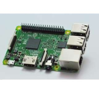 raspberry pi based projects for small businesses and collage projects