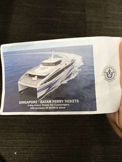 Batam Ferry Tickets for 2