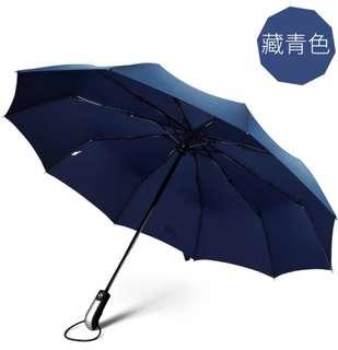 Umbrella 藍色自動遮