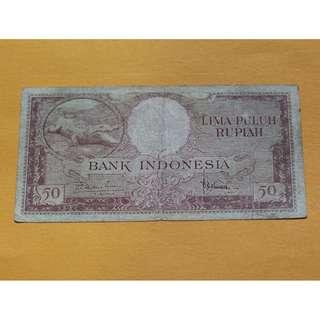 INDONESIA 1957 50 rupiah used