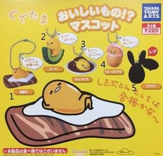 🚚 蛋黃哥食物吊飾3~單賣整套賣