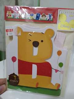 🚚 迪士尼 正版 維尼 小熊維尼 字母 生日快樂 卡片