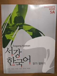 Sogang Korea 5A textbook (LK9006)