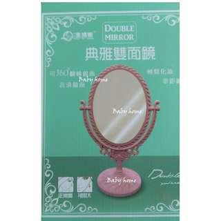 🚚 典雅雙面鏡 個人衛浴清潔品 鏡子  梳妝 化妝 正常面 3倍放大面 綁頭髮 造型