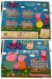 佩佩豬音樂英文教學畫板