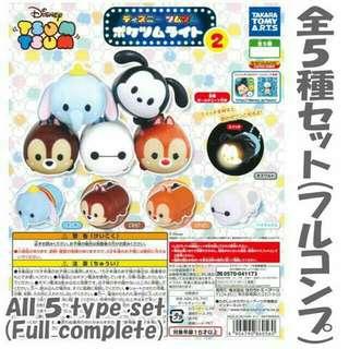 "Brand New 1.5"" Takara Tomy Disney Tsum Tsum Dumbo Elephant Pocket LED Light Keychain Bag Charm Capsule Toy"