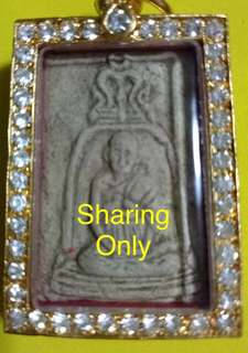 Ajarn Toh Sharing Only (Sharing Only)