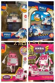 波利 安寶 變型超人玩具 救援小英雄 一組兩個一起賣