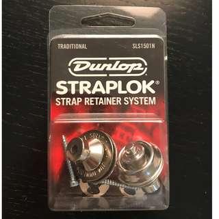 Dunlop Dual-Design Straplok Strap Locks, Silver