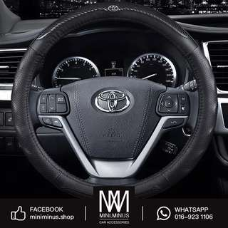 Toyota Leather Steering Cover
