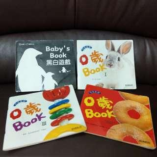 4本,0歲Book(視覺遊戲) (可以促進寶寶視覺和觸覺的發展,可學習形狀,英文單字,顏色及一般生活用品的認知)