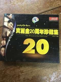 Polygram Cantonese hits