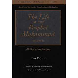 The Life of the Prophet Muhammad (416 Page Mega eBook)