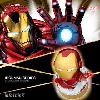 InfoThink Marvel Ironman 玩音樂藍牙燈光喇叭