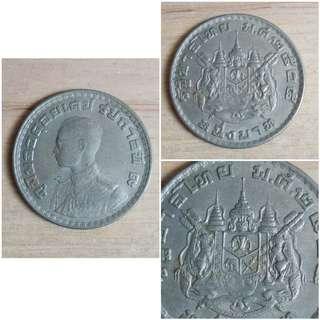 Thai coin Rama IV