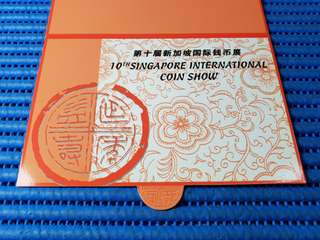 1996 10th Singapore International Coin Show Commemorative 0009/1000 Year of the Rat Phone Card with Orange Folder
