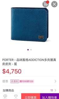 🚚 Porter 真皮 短夾