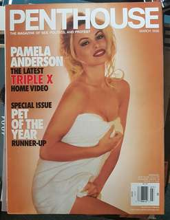 March 1998 Pamela Anderson Penthouse Edition