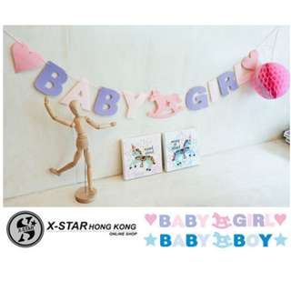 s138443-s138444 Baby boy/Baby girl BB 百日宴 彩旗 字母 場地佈置  Venue layout