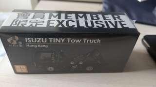 Tiny會員限定拖車