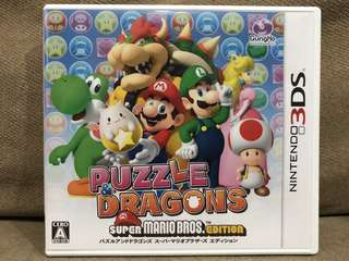 🚚 Brand new ! Puzzle Dragons for Nintendo 3DS