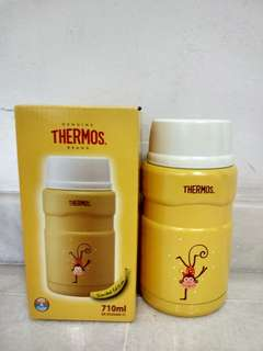 Thermos King food jar 710ml