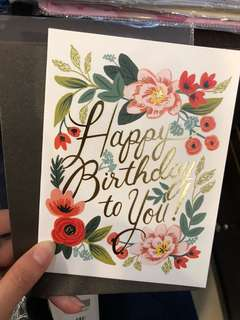 Floral gift card - happy birthday to you