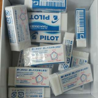 pilot ER-F6擦膠