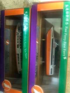 新渡輪模型船