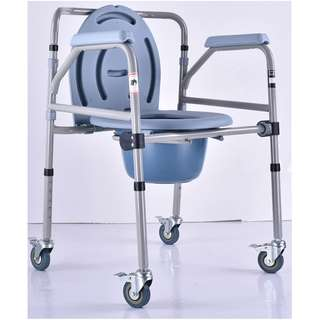 BRAND NEW COMMODE TOILET WITH WHEELS FOR THE SICKLY AND ELDERLY AND EVEN PREGNANT LADIES )