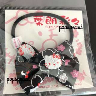 Hello Kitty Hair Tie Japan Sanrio Original
