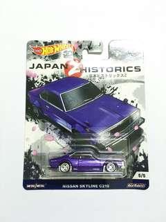 Hot Wheels Japan Historic 2