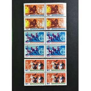 Youth Singapore Stamp 1972  BLock full set MnH