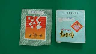 A set of zhong hu inner and outer strings