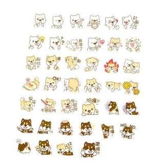 Cute Shiba Stickers
