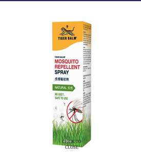 Tiger Balm Mosquito Repellent