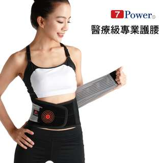 7Power Medical Professional Waist Support 2Pcs M-21.5x85 (cm)